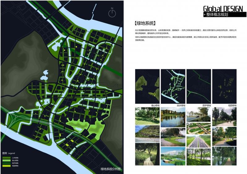 广州市南沙滨海生态新城焦门河中心区城市设计国际竞赛_页面_51.jpg