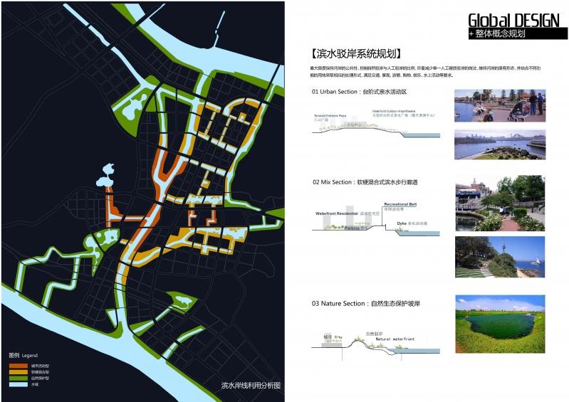 广州市南沙滨海生态新城焦门河中心区城市设计国际竞赛_页面_56.jpg