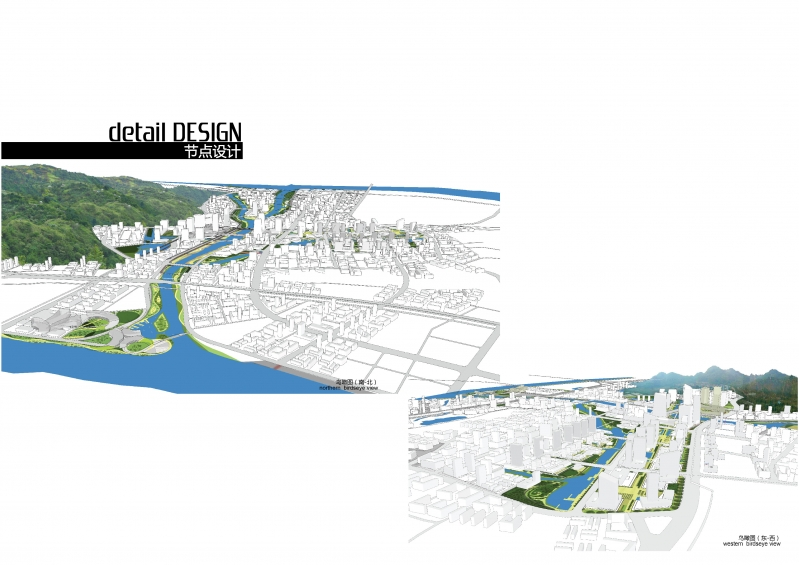 广州市南沙滨海生态新城焦门河中心区城市设计国际竞赛_页面_59.jpg
