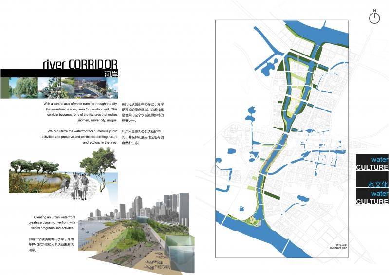 广州市南沙滨海生态新城焦门河中心区城市设计国际竞赛_页面_61.jpg