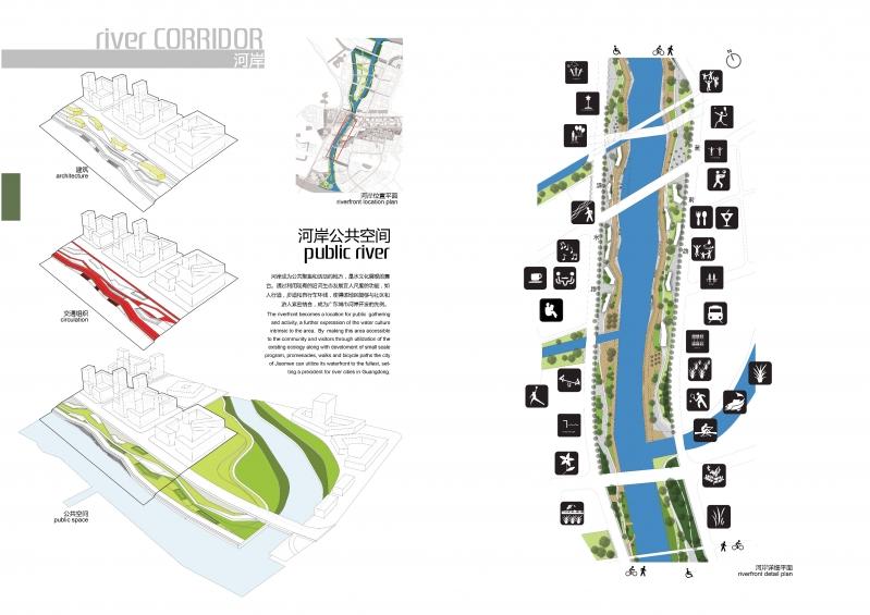 广州市南沙滨海生态新城焦门河中心区城市设计国际竞赛_页面_62.jpg