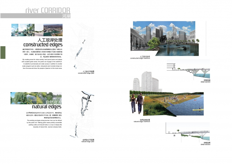 广州市南沙滨海生态新城焦门河中心区城市设计国际竞赛_页面_63.jpg