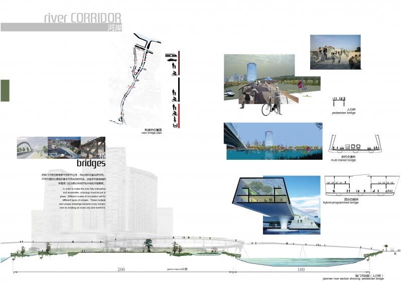 广州市南沙滨海生态新城焦门河中心区城市设计国际竞赛_页面_64.jpg