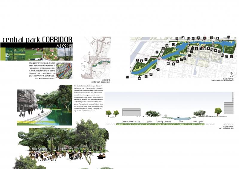 广州市南沙滨海生态新城焦门河中心区城市设计国际竞赛_页面_67.jpg