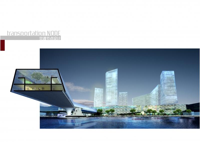 广州市南沙滨海生态新城焦门河中心区城市设计国际竞赛_页面_74.jpg