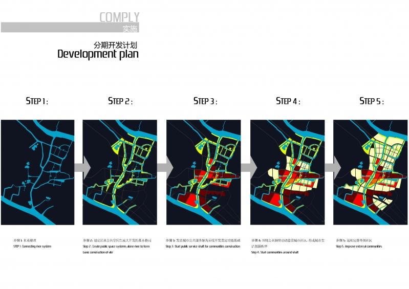 广州市南沙滨海生态新城焦门河中心区城市设计国际竞赛_页面_78.jpg