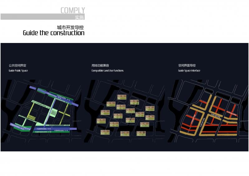 广州市南沙滨海生态新城焦门河中心区城市设计国际竞赛_页面_79.jpg