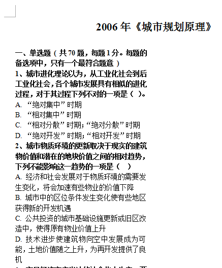 QQ截图20150721094217.png
