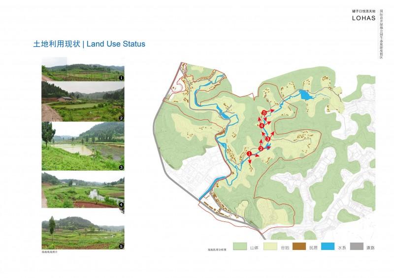 中华养生谷国际盐井湿地公园生态旅游度假区概念规划_页面_06.jpg