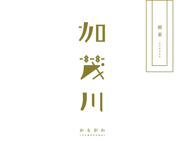 日本的一些字体设计·希望能在排版时用的到