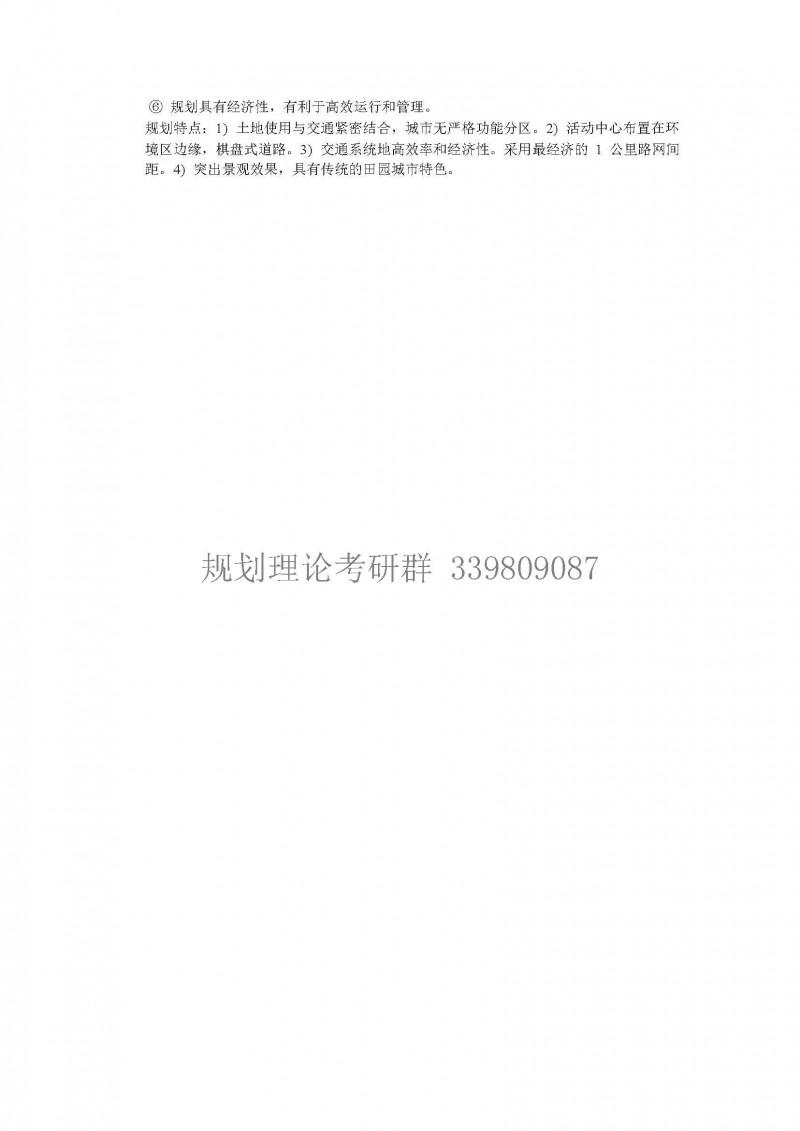 组合 1_页面_5.jpg