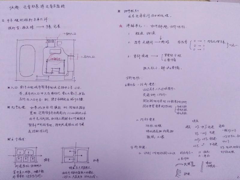 IMG_20161003_190812.jpg