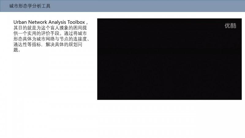 幻灯片31.JPG