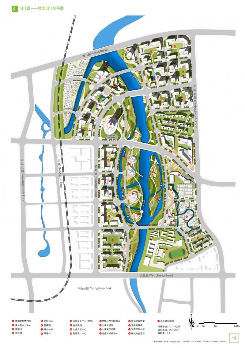 03设计篇-19城市设计总平面A2.jpg