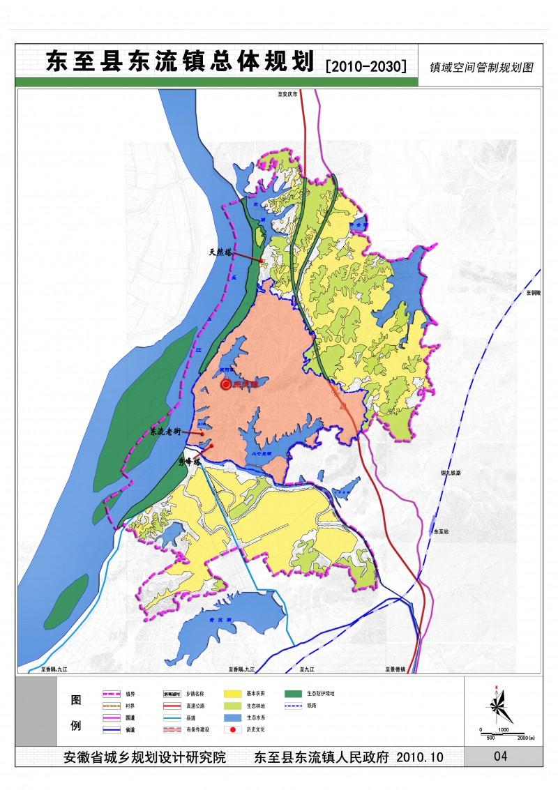 04-镇域空间管制图.jpg