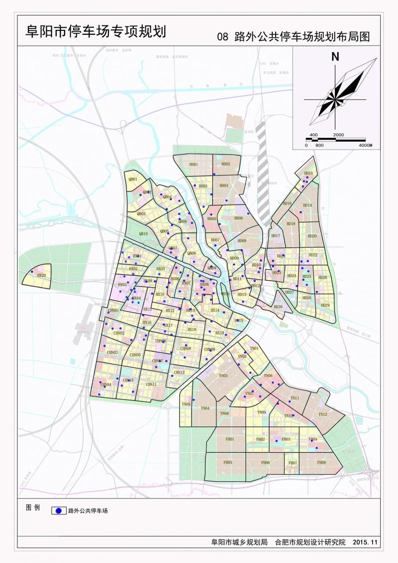 阜阳市停车场规划布局图.jpg