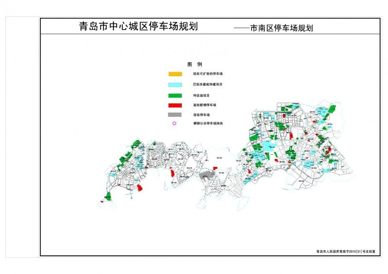 青岛市停车场规划南区.jpg