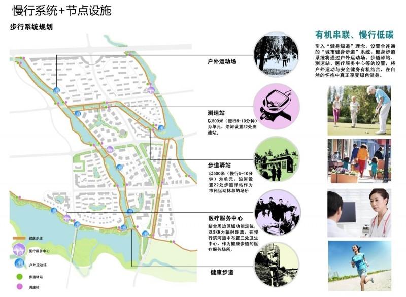 图片25.jpg
