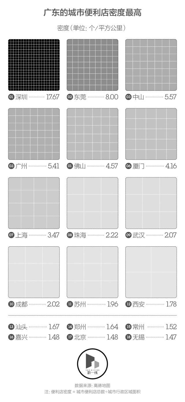 640?wx_fmt=png.jpg