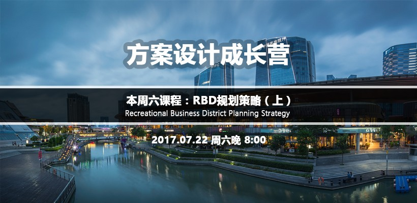 bbs-ad-RBD.jpg