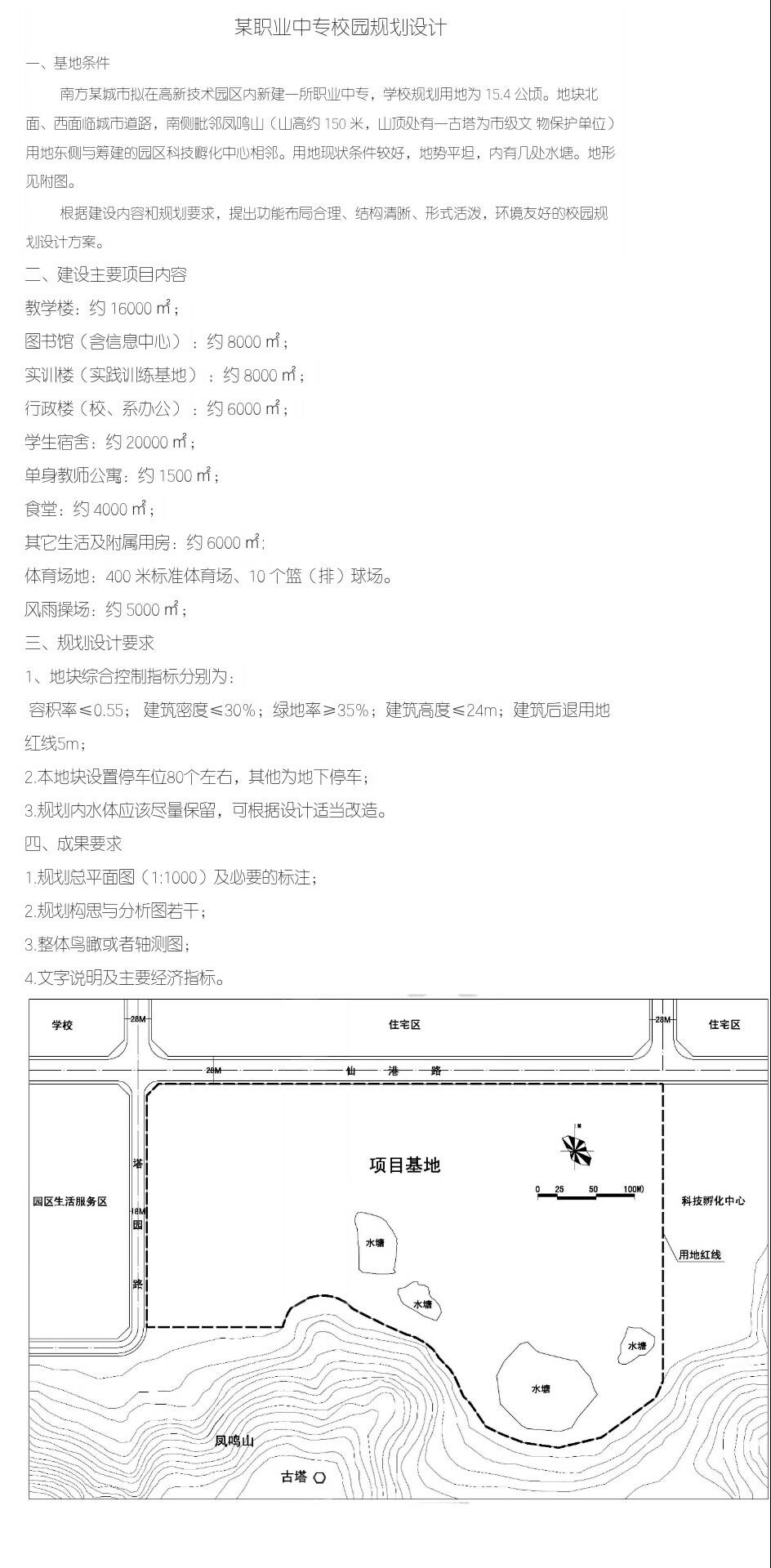 S70819-195539(1).jpg