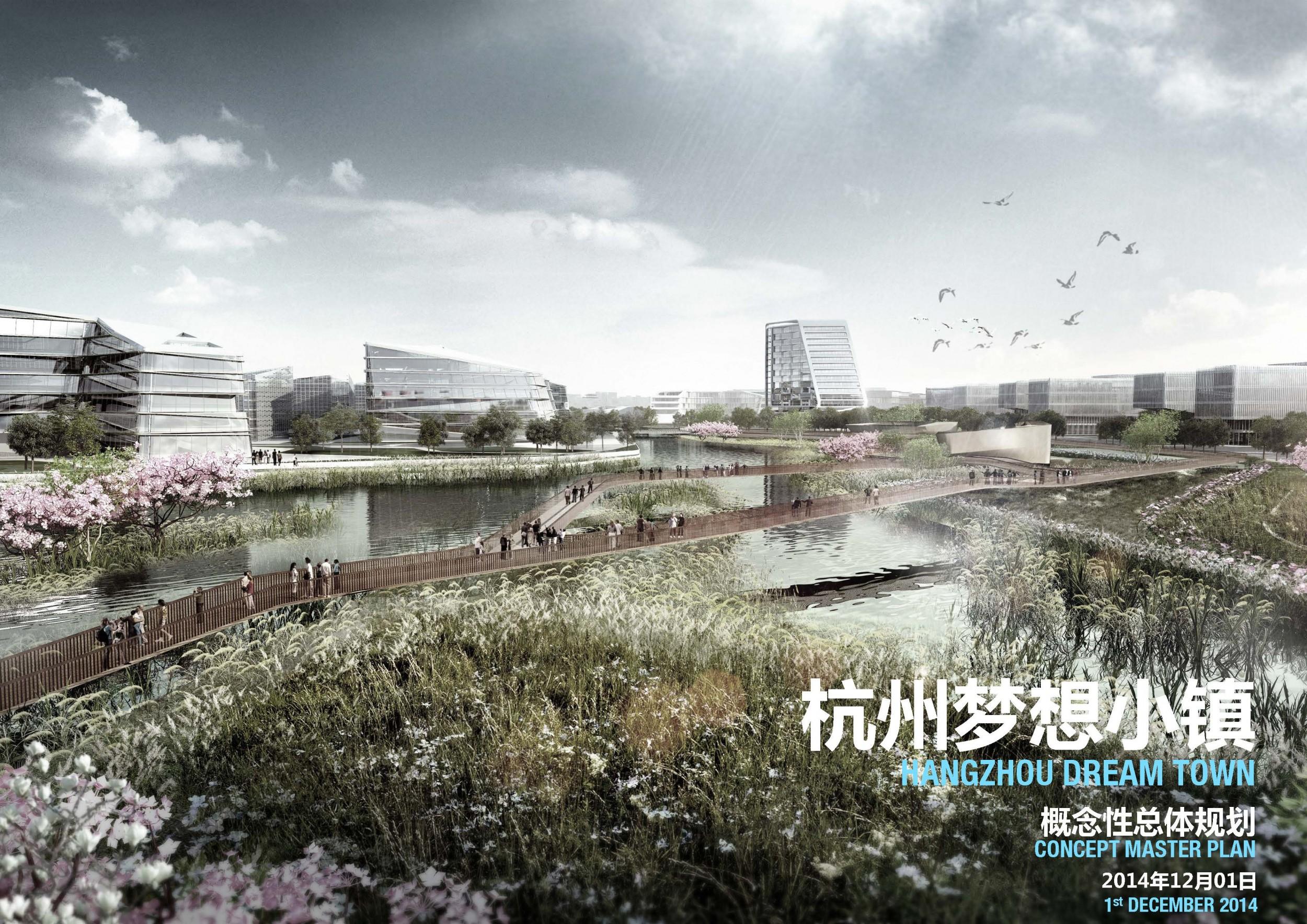 页面提取自-10杭州梦想小镇—伍兹贝格建筑设计咨询(北京)有限公司.pdf_页面_1.jpg