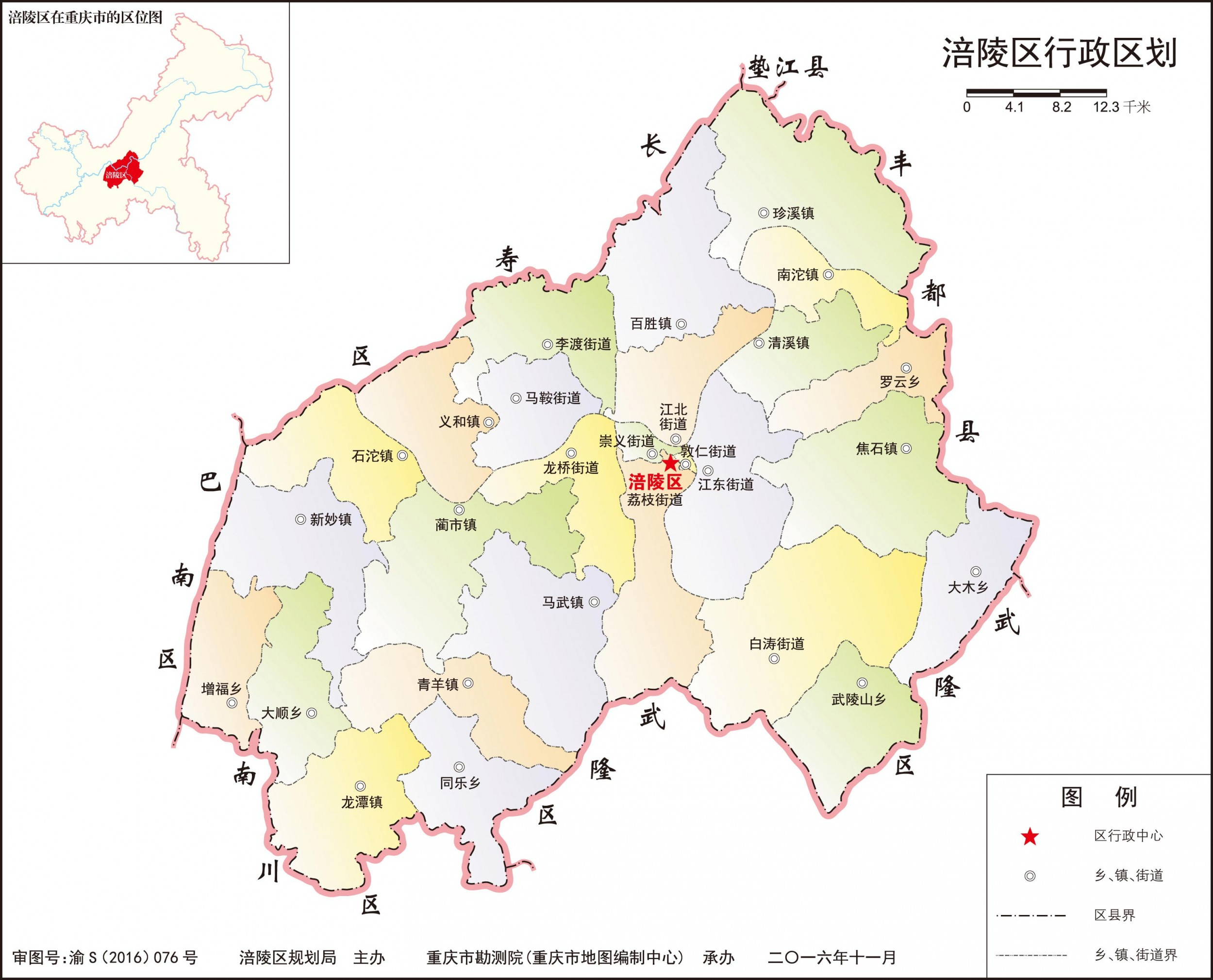 涪陵区行政区划.jpg