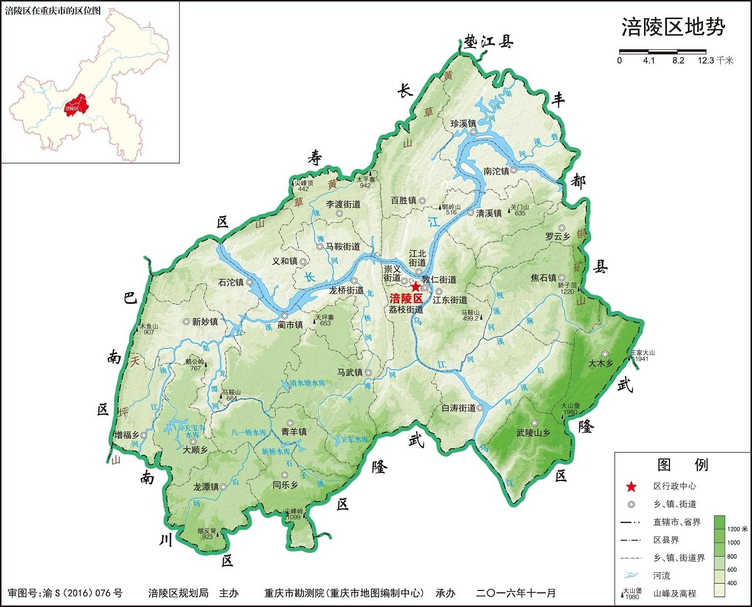 涪陵区地势.jpg