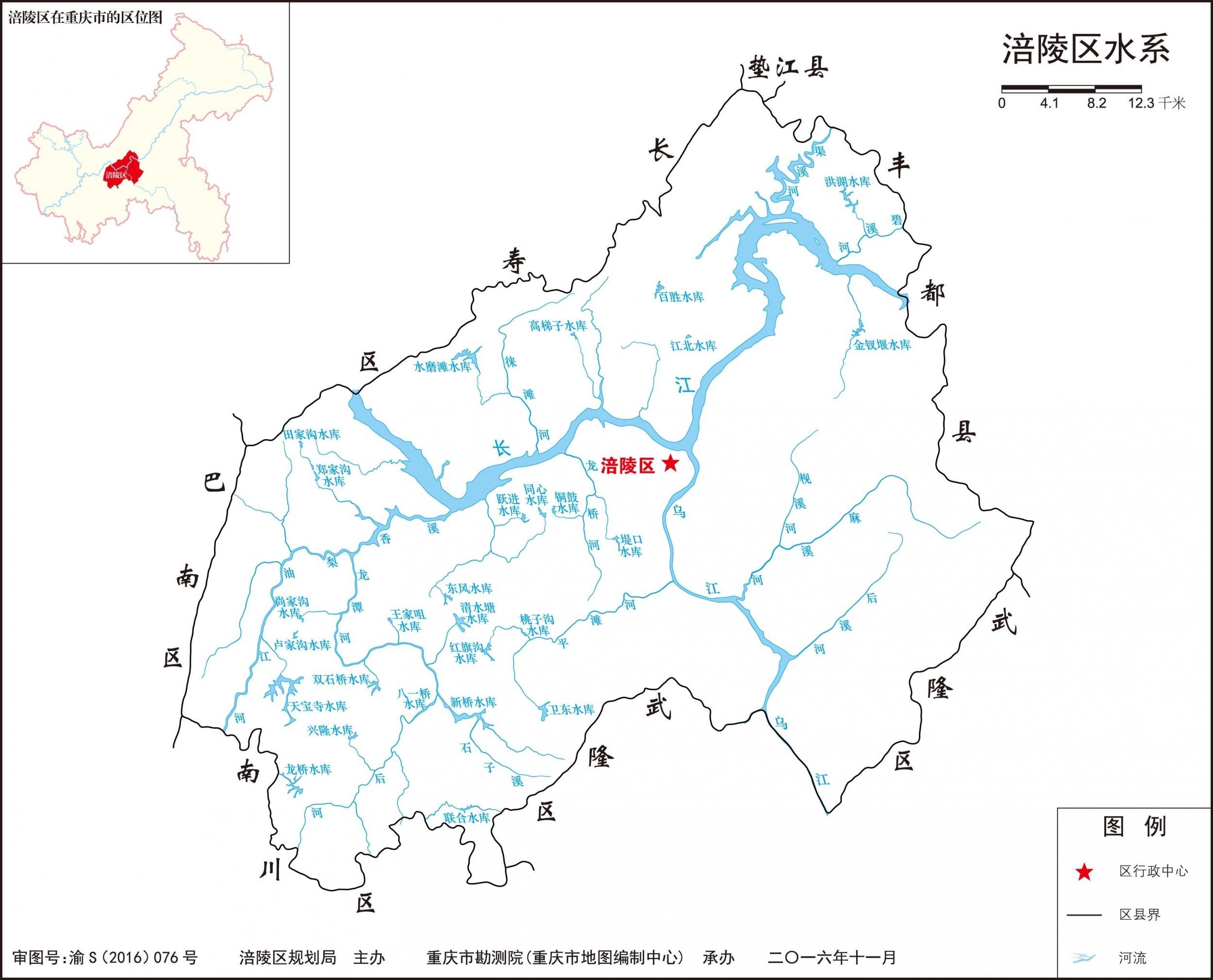 涪陵区水系.jpg