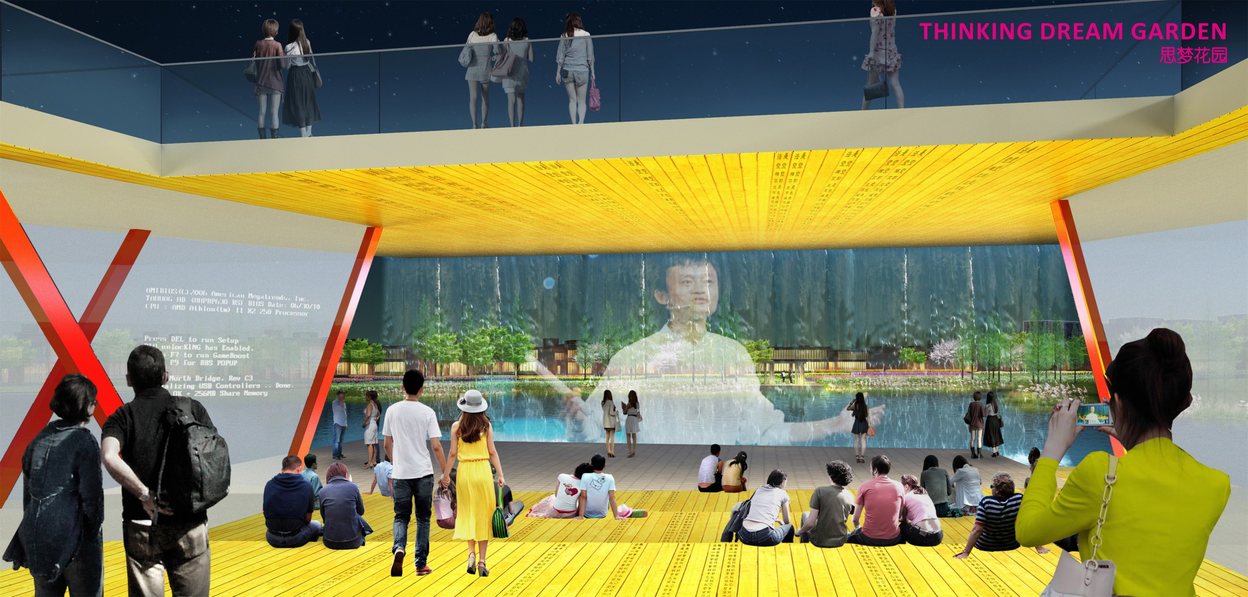 2015年杭州梦想小镇概念规划设计国际竞标中标方案—NITA-4.jpg