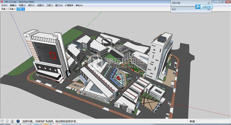 城市规划 (9).jpg