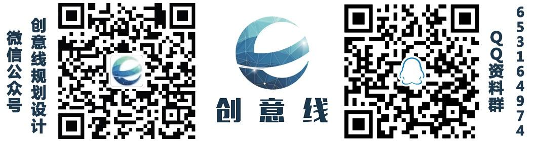 创意线Logo2.jpg