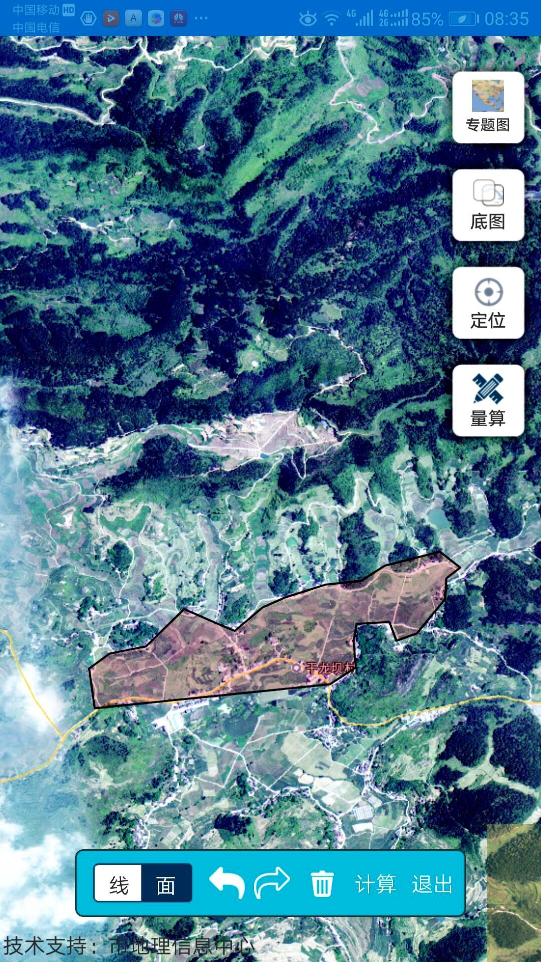卫星正射影像图2.jpg