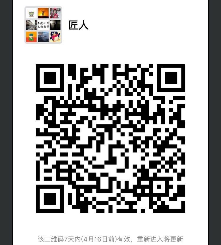 微信图片_20180409095601.jpg