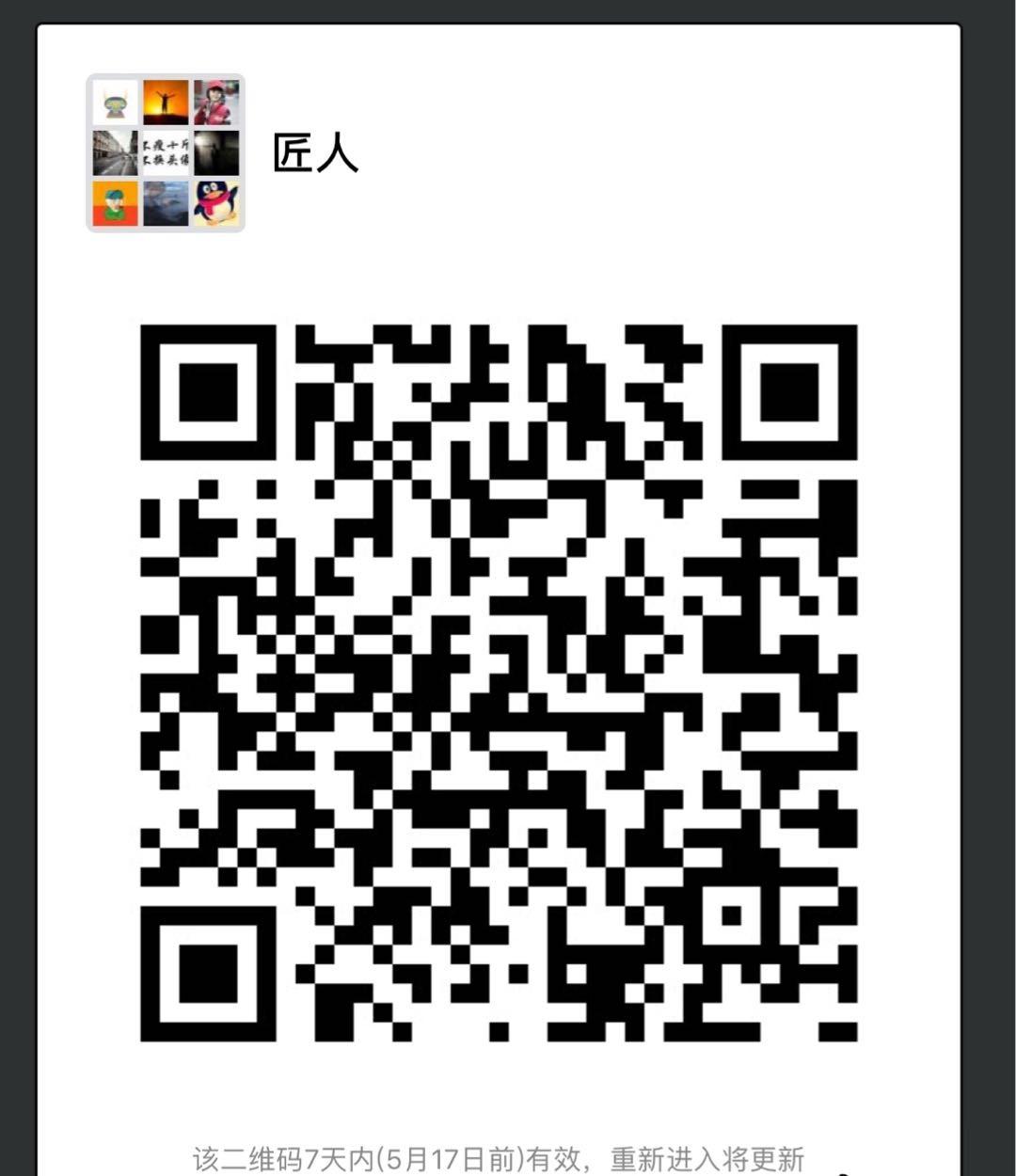 微信图片_20180510140740.jpg