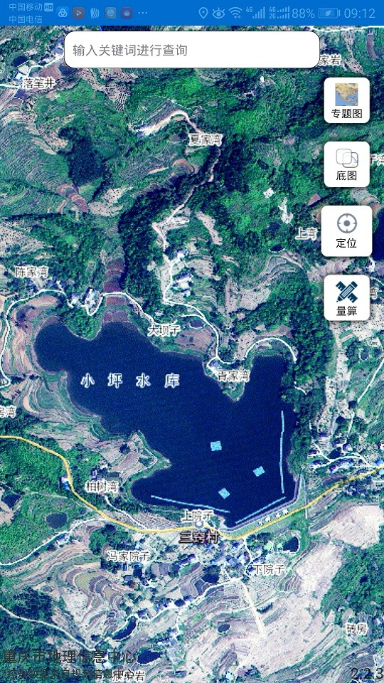 """""""涪陵规划应用""""卫星图上的小坪水库.jpg"""