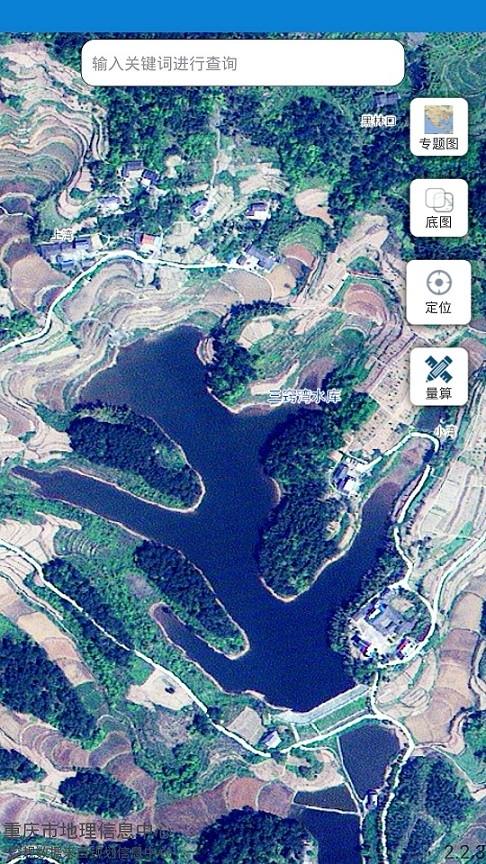 """""""涪陵规划应用""""卫星图上的三窍水库.jpg"""