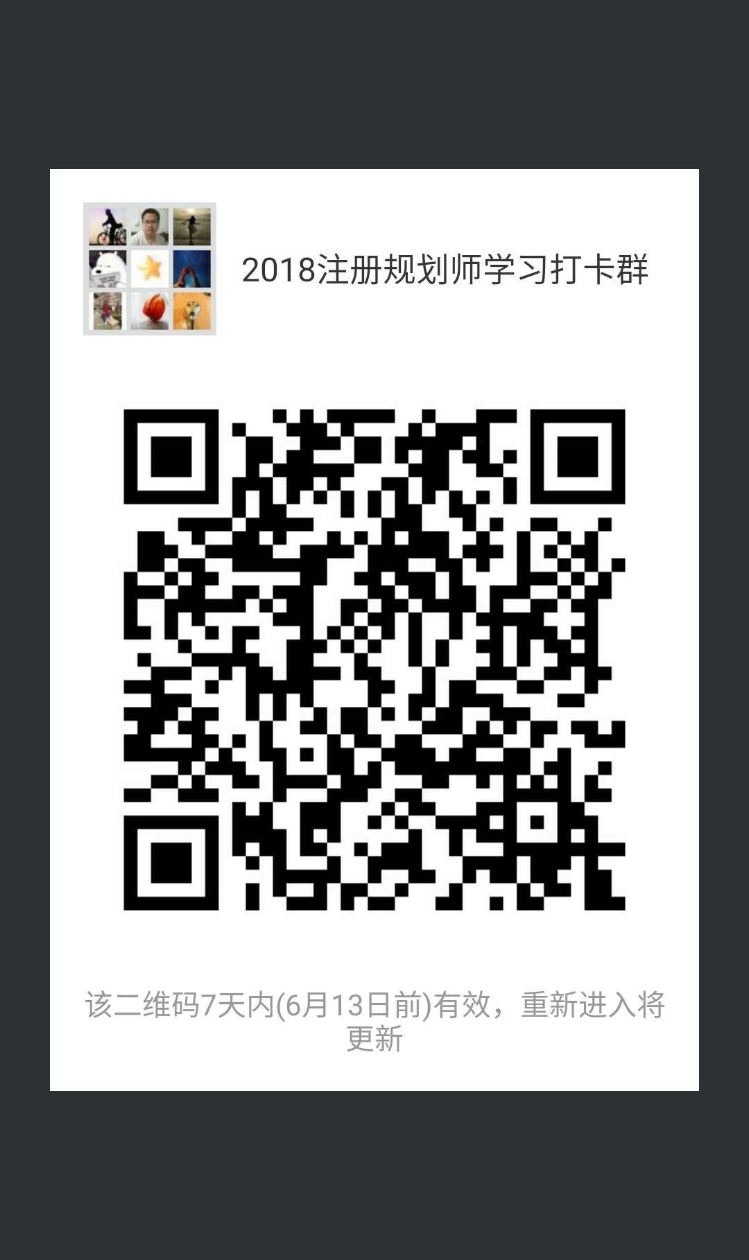 微信图片_20180606091113.jpg
