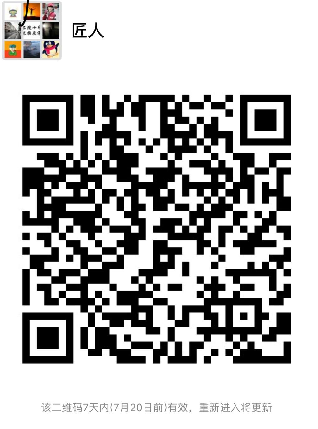 QQ图片20180713105521.jpg