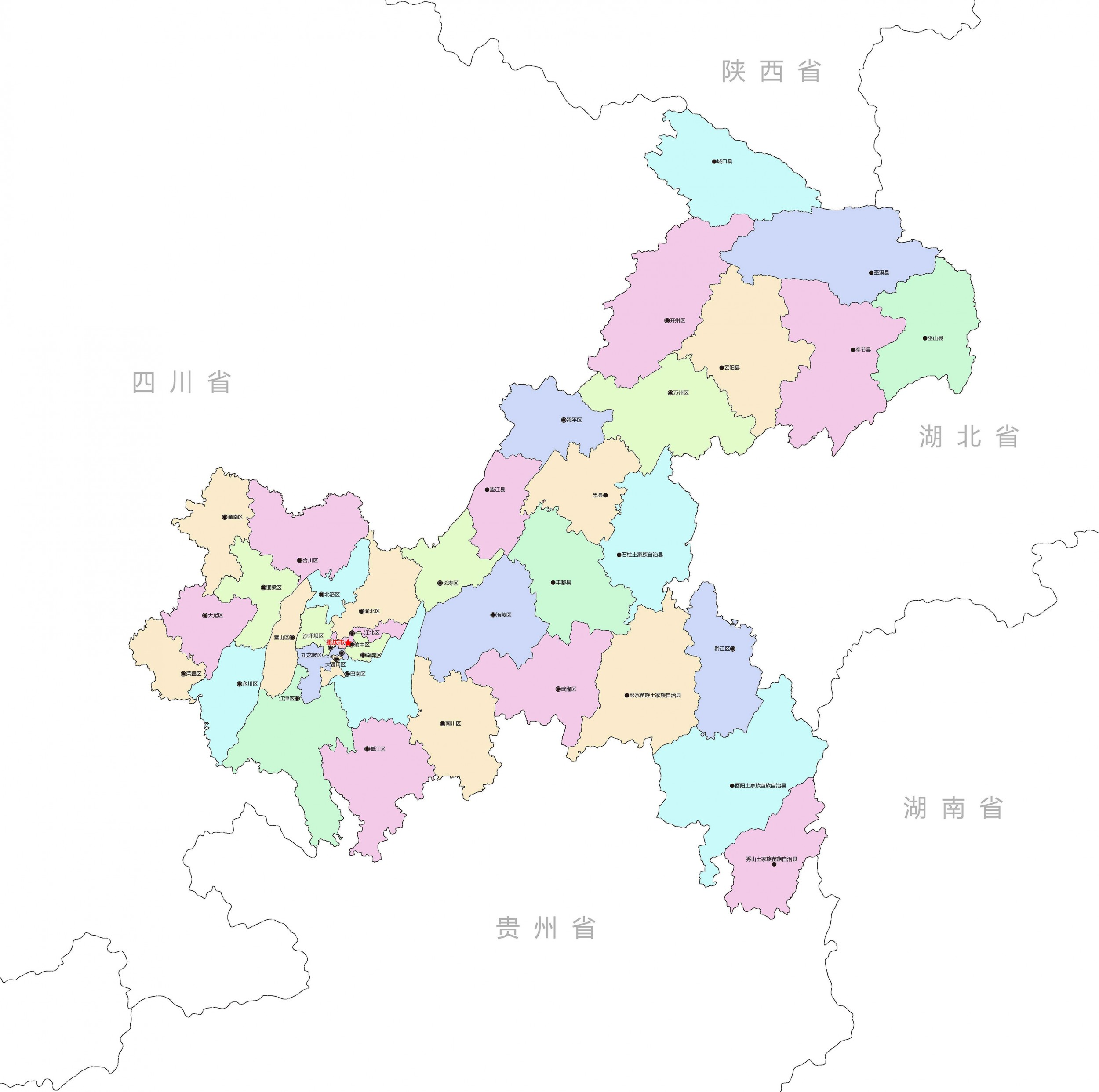 重庆行政区划