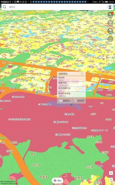 土地利用规划.jpg
