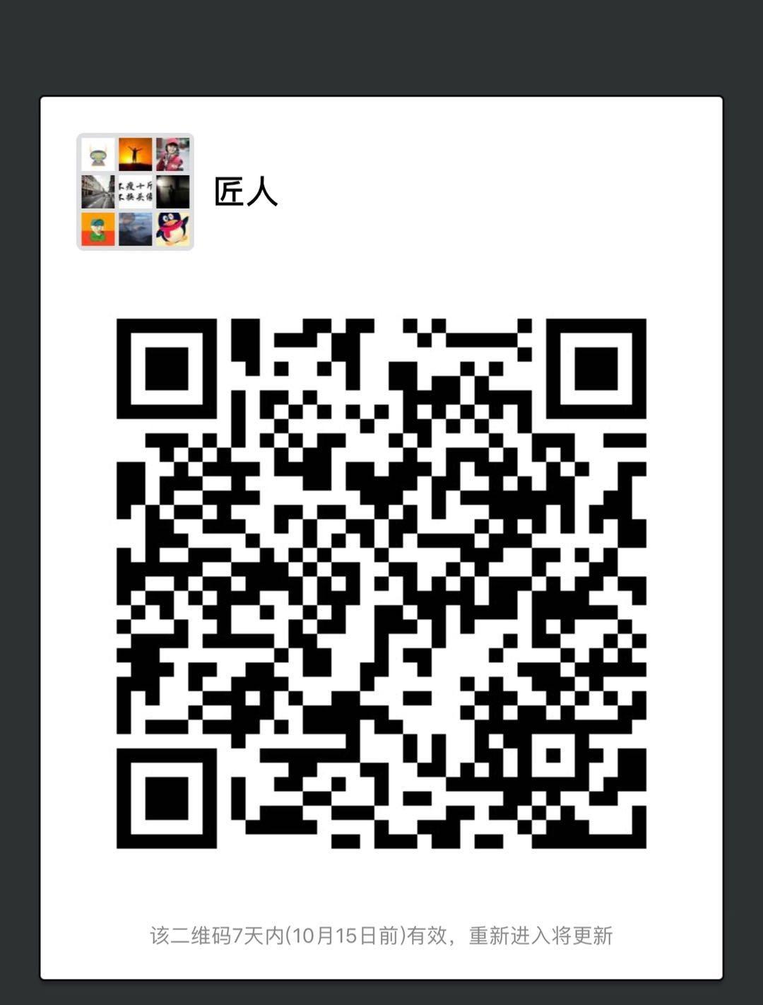 微信图片_20181008110750.jpg