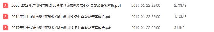 QQ截图20190128185610.png