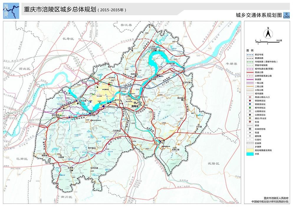04城乡交通体系规划图.jpg