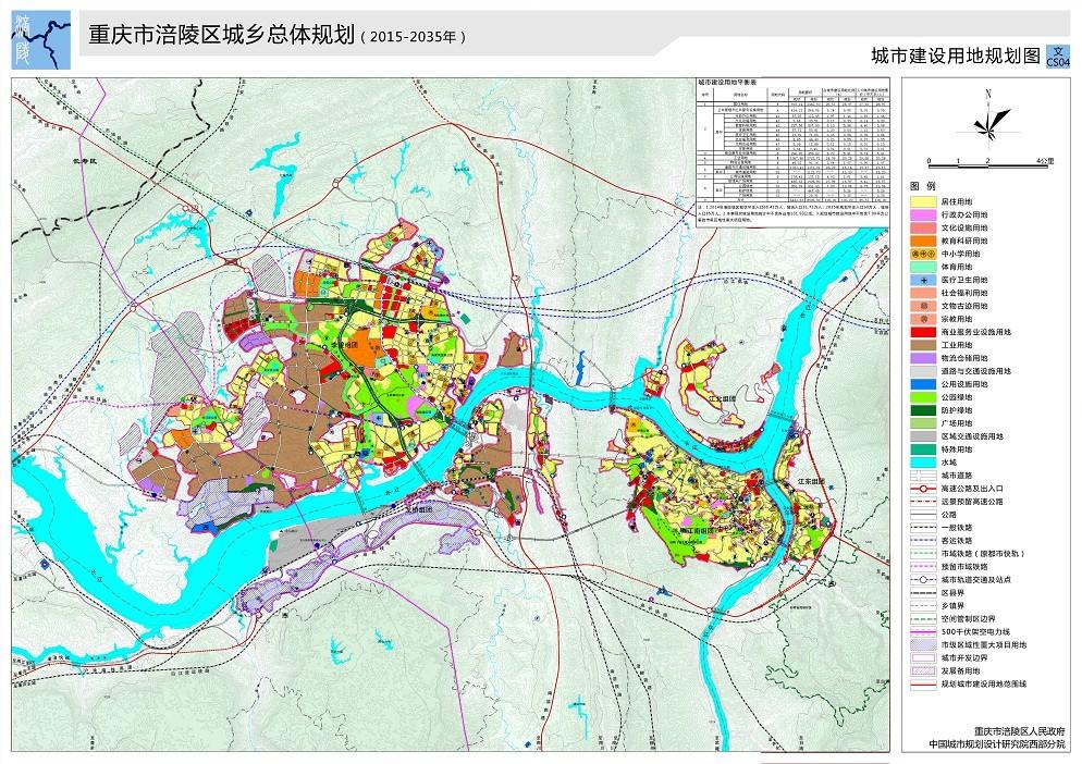06城市建设用地规划图.jpg