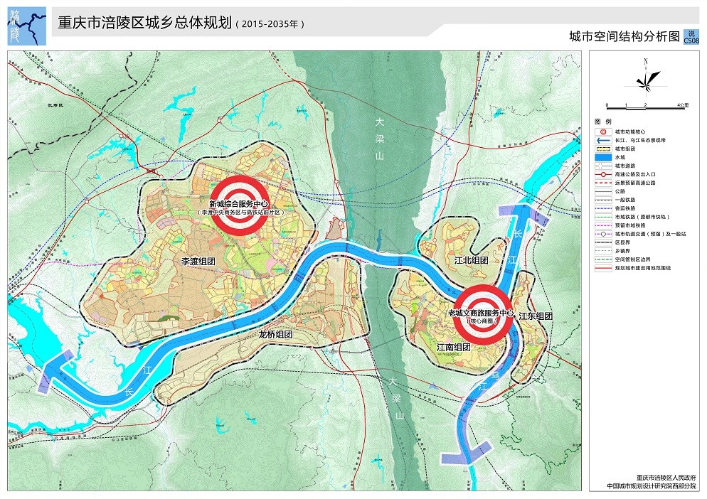 07城市空间结构分析图.jpg