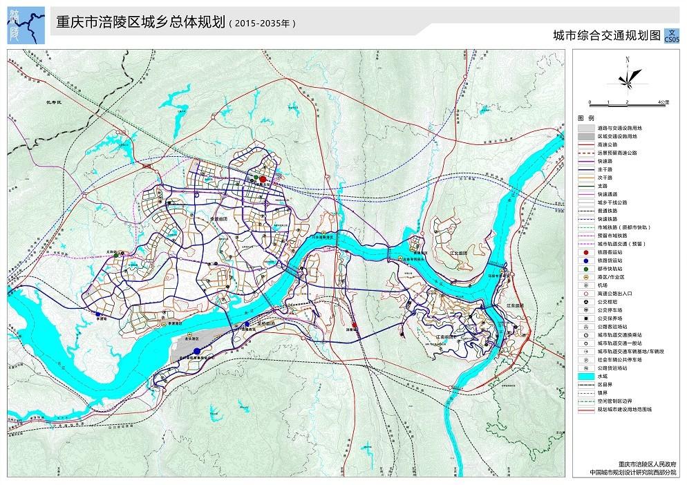 08城市综合交通规划图.jpg