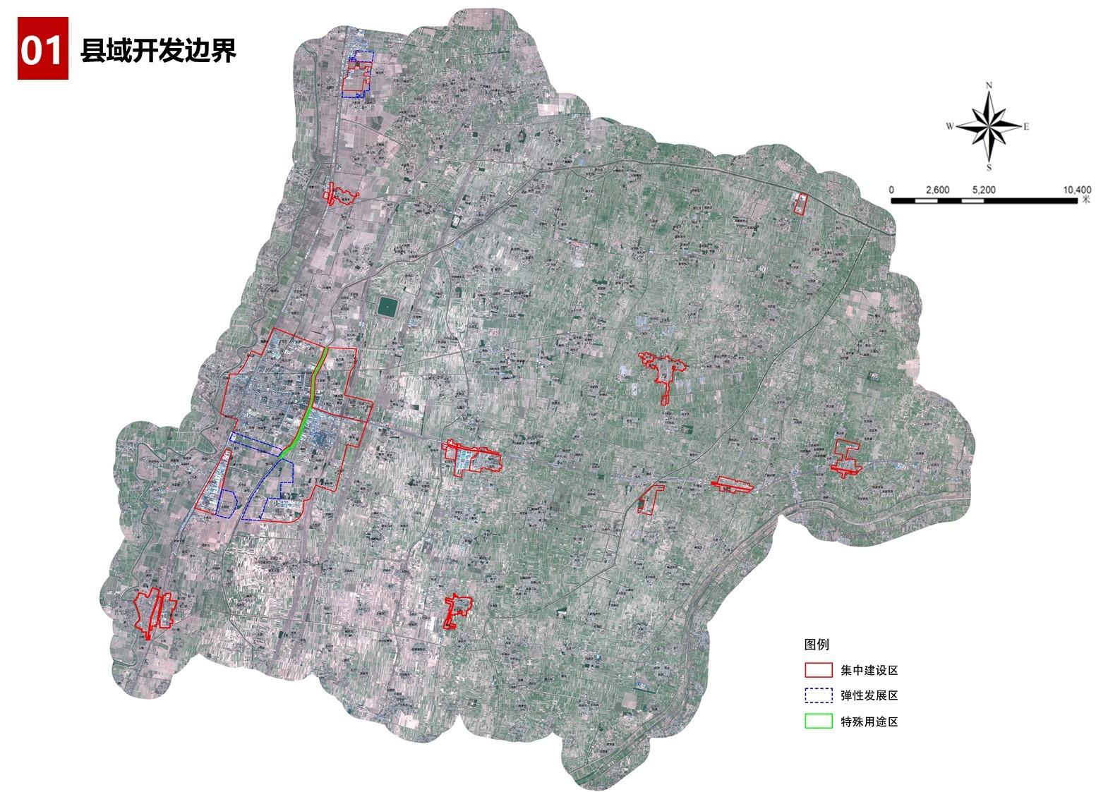 《东光县国土空间总体规划(2020-2035年)》总体规划纲要征求意