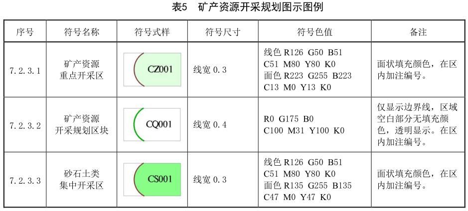 微信截图_20201225155238.png