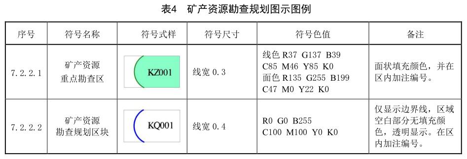 微信截图_20201225155226.png